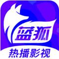 蓝狐影视1.5.9破解版