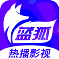 蓝狐影视1.6.4纯净版