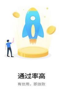 花生米试玩app官网版