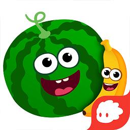 蔬菜专家1