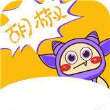 胡椒漫画官网版
