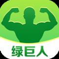 绿巨人影视app9.9.9免费版