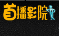 yy6680首播影院