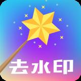 梅花视频(一天只能看三次)app免费版