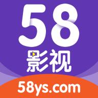 58影视去广告版
