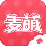 麦萌漫画app旧版