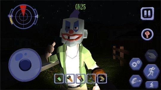 恐怖小丑邻居