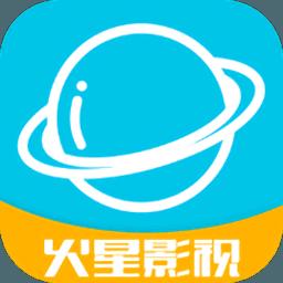 火星影视app官方最新版
