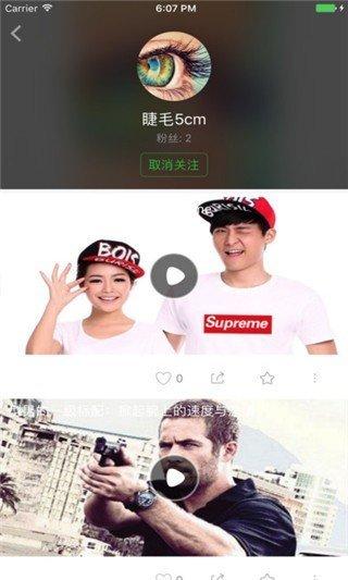 小科科视频app官方版