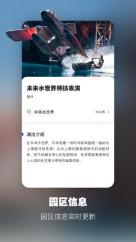 北京环球影城(门票预订)