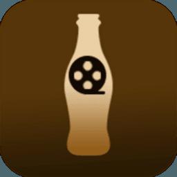 可乐影视2.0版