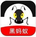 黑蚂蚁影视官网版app