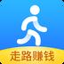 步天天app走路领红包版