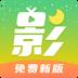 月亮影视大全app正版