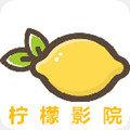 柠檬影视(看一生一世)app免费版