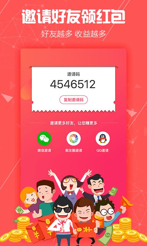 芒果视频app福利版